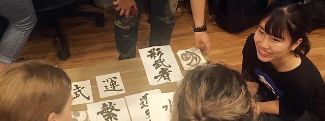 ゲストハウスでのインターンシップで英語を駆使しながら日本文化を伝える