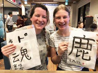 日本の伝統文化を伝えるCalligraphy Activity(書道体験)