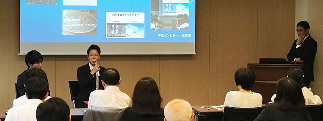 人事フォーラムHRサミット2018で東京支社長の佐藤行央が副業解禁を語る