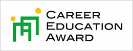 CAREER EDUCATION AWARD ロゴ