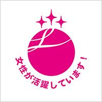 えるぼし ロゴ