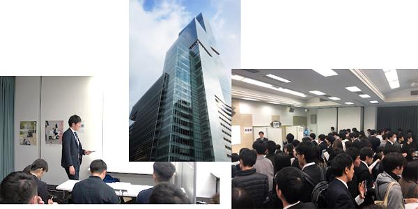 日本最大級の公務員就職イベント「公務員フォーラム」